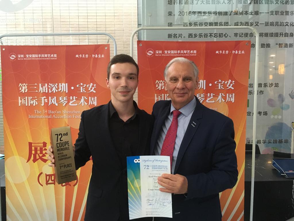 С В.А. Семёновым после победы на 72ом Кубке мира, г. Шэньчжэнь, Китай