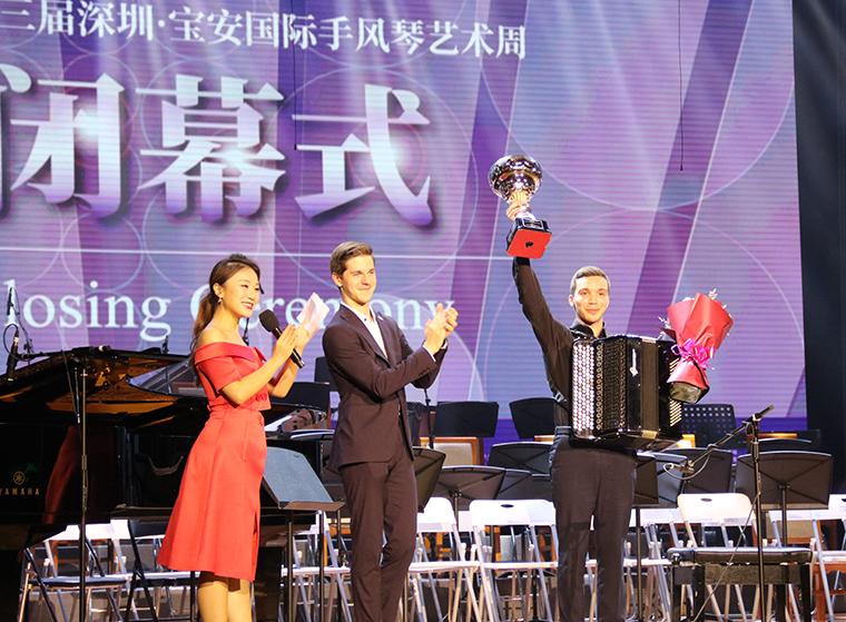 72ой Кубок мира, г. Шэньчжэнь, Китай