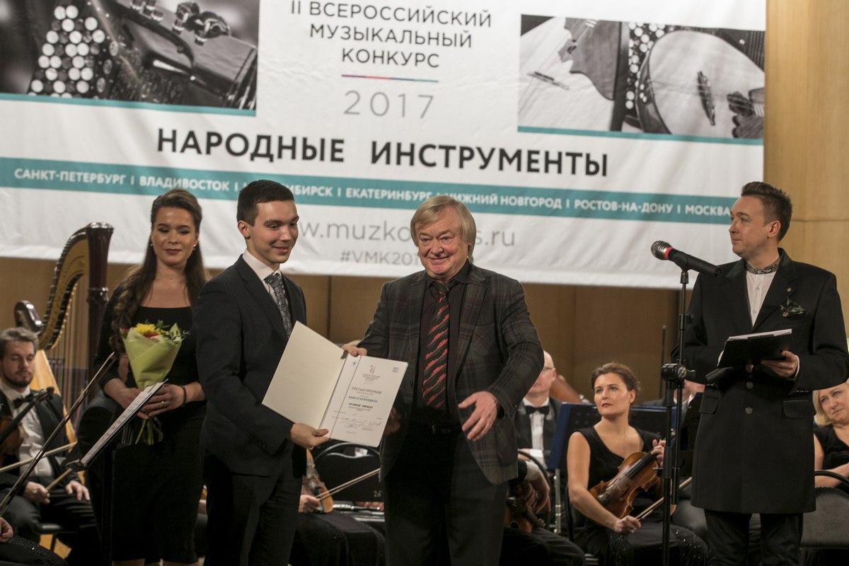 С Фридрихом Робертовичем Липсом, II Всероссийский музыкальный конкурс, 2017
